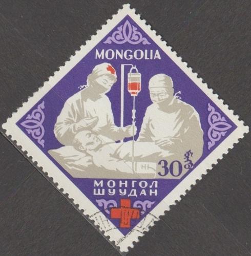 [MG0324] Mongolia Sc. no. 324 (1963) CTO