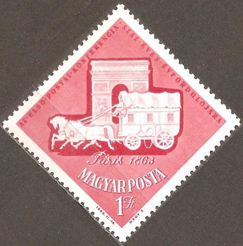[HU1504] Hungary: Sc. no. 1504 (1963) MNH