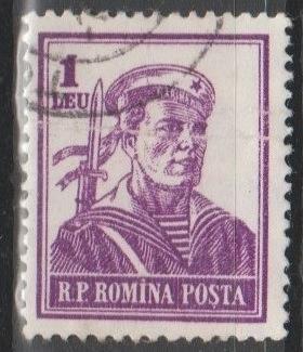 [RO1030] Romania: Sc. no. 1030 (1955-1956) Used