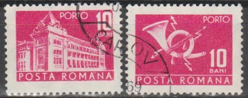 [ROJ123] Romania: Sc. no. J123 (1967) CTO