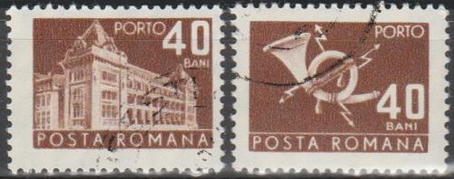 [ROJ125] Romania: Sc. no. J125 (1967) CTO