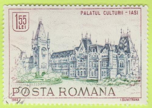 [RO2045] Romania: Sc. no. 2045 (1968) Used