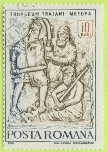 [RO2041] Romania: Sc. no. 2041 (1968) Used