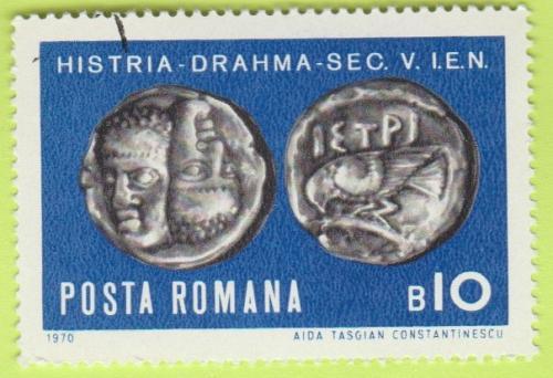 [RO2168] Romania: Sc. no. 2168 (1970) CTO