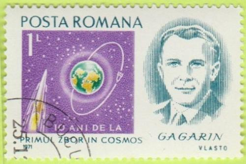 [RO2310] Romania: Sc. no. 2310 (1971) CTO