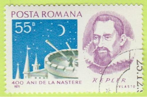 [RO2309 Romania: Sc. no. 2309 (1971) CTO