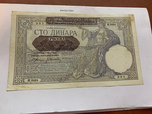 Yugoslavia Serbia 100 dinara circulated banknote 1941 #1