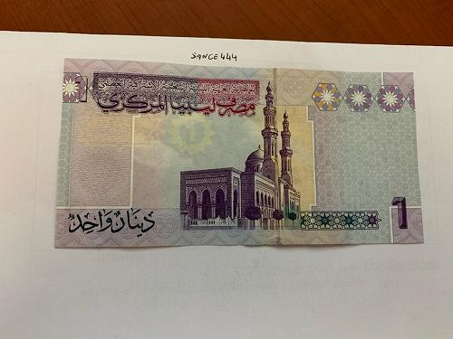 Libya 1 dinara uncirc. banknote 2009 #1
