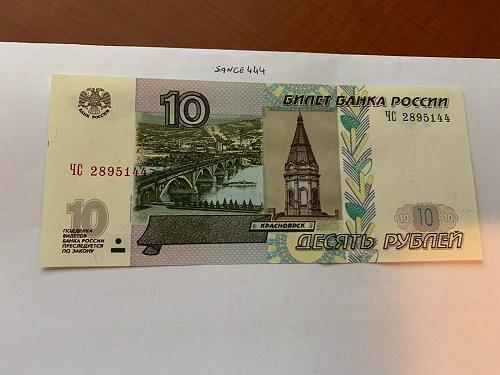 Russia 10 rubles uncirc. banknote 2004