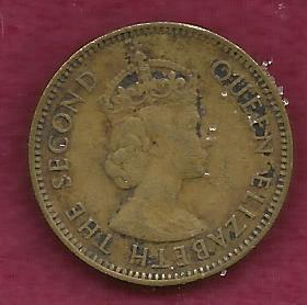 HONG KONG 10 Cent 1957 Coin - (Under British Rule, Elizabeth II)