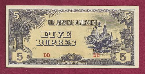 JAPAN 5 Rupees 1942 ND Banknote WW2 BURMA Occupy Currency Ananda Temple - High Grade