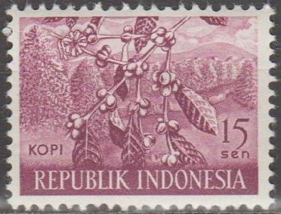 [ID0496] Indonesia: Sc. no. 496 (1960) MNH