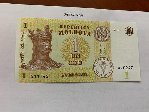 Moldova 1 leu uncirc. banknote 2015