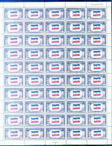 US, Scott# 917, five cent Yugoslavia sheet of 50 stamps (0124)