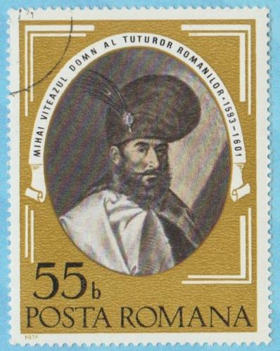 [RO2571] Romania: Sc. no. 2571 (1975) CTO