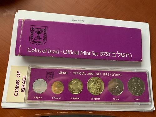 Israel Official mint set coins