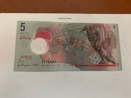 Maldives 5 rufiyaa uncirc. polymer banknote 2017 #3