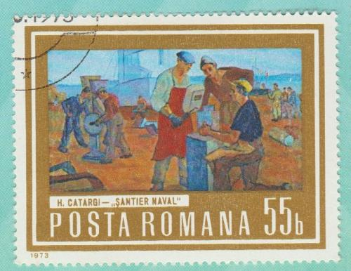 [RO2445] Romania: Sc. no. 2445 (1973) Used