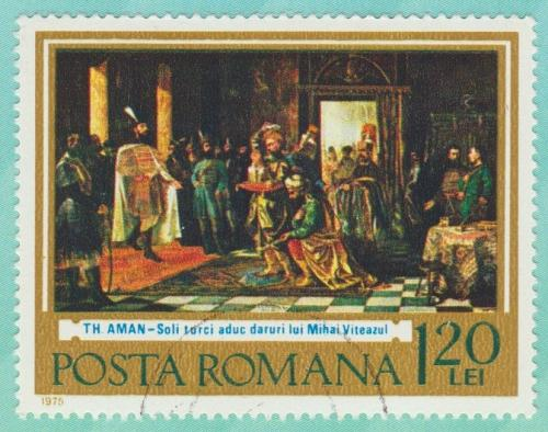 [RO2572] Romania: Sc. no. 2572 (1975) Used