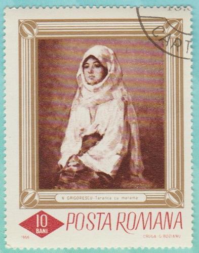 [RO1860] Romania: Sc. no. 1860 (1966) Used