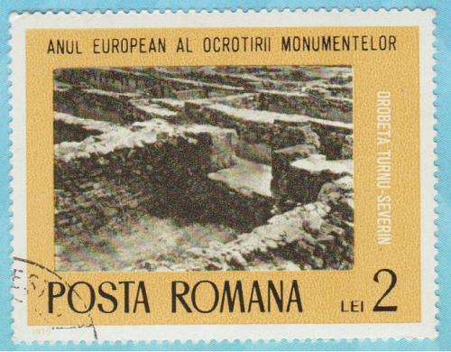 [RO2567] Romania: Sc. no. 2567 (1975) Used