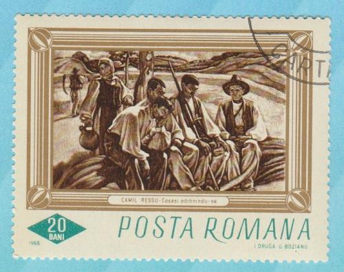 [RO1861] Romania: Sc. no. 1861 (1966) Used