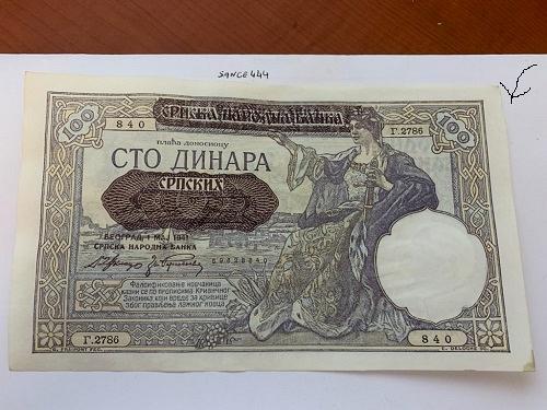 Yugoslavia Serbia 100 dinara circulated banknote 1941 #2