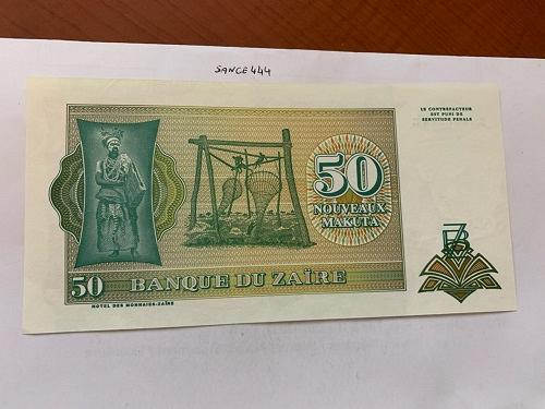 Zaire 50 makuta uncirc. banknote 1993 #1