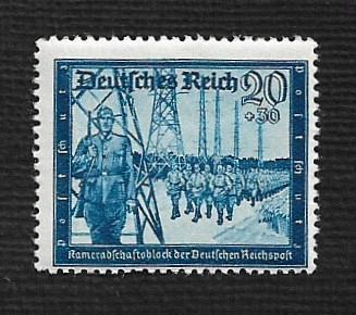German MNH Scott #B157 Catalog Value $3.63