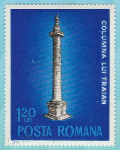 [RO2563] Romania: Sc. no. 2564 (1975) Used