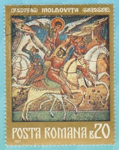 [RO2302] Romania: Sc. no. 2302 (1971) CTO