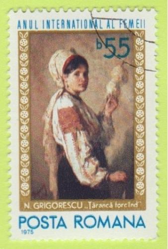 [RO2540] Romania: Sc. no. 2540 (1975) CTO Single