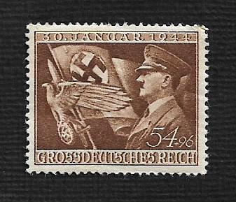German MNH Scott #B252 Catalog Value $1.50