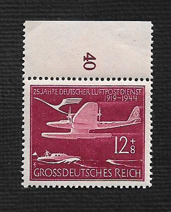 German MNH Scott #B252B Catalog Value $.70