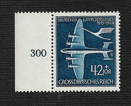German MNH Scott #B252C Catalog Value $.84