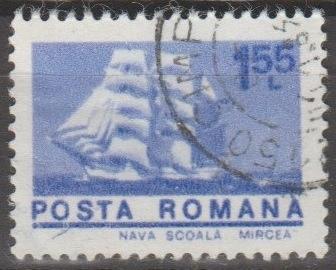 [RO2463] Romania Sc. no. 2463 (1974) CTO
