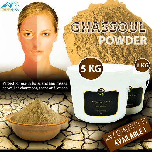 Ghassoul/Rhassoul Powder with Private Labelling