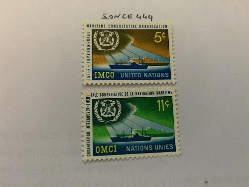 United Nations IMCO 1964 mnh stamps