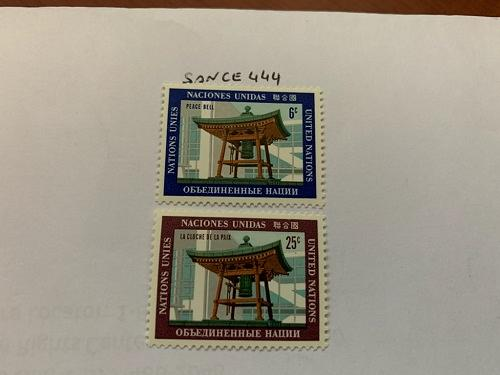 United Nations Peace bell 1970 mnh stamps