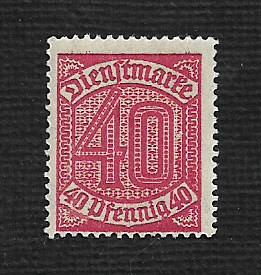 German MNH #O7 Catalog Value $1.05