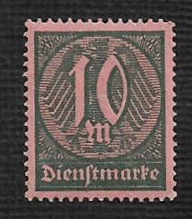 German MNH #O18 Catalog Value $.53