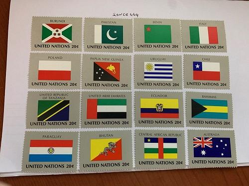 United Nations Flags 1984 mnh stamps