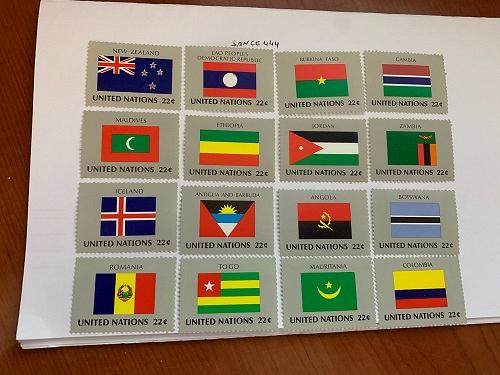 United Nations Flags 1986 mnh stamps