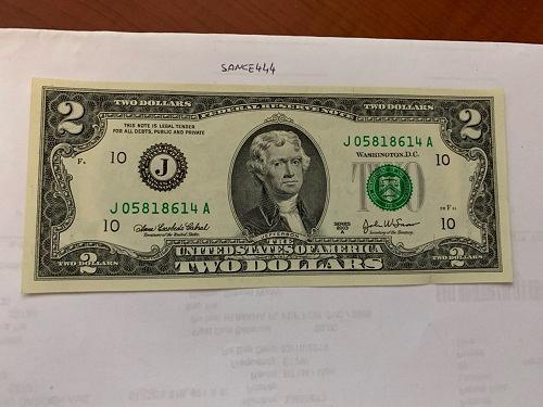 United States Jefferson $2 uncirc. banknote 2003 #12