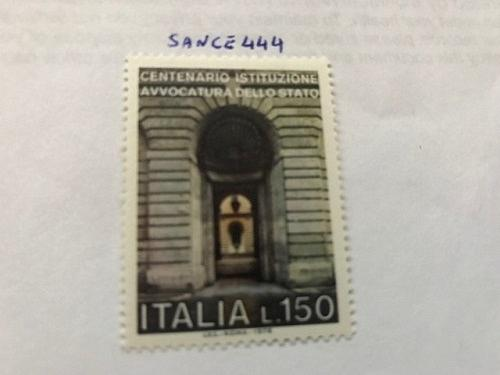 Italy State Advocate's Office mnh 1976 stamps