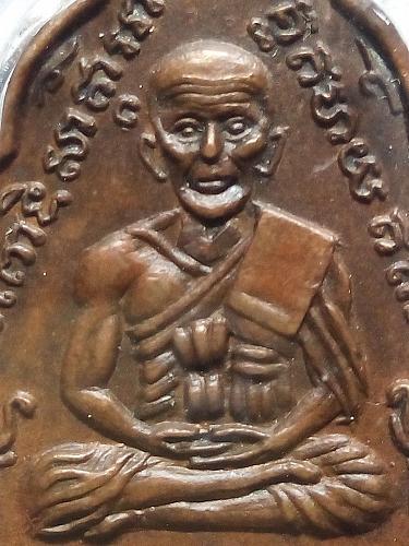 Real Rare Lp Tuad, Thuad, Thuat, Wat ChangHai BE2506 Thai Buddha Amulet Thailand
