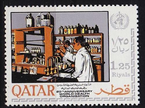 QATAR [1968] MiNr 0359 ( **/mnh )