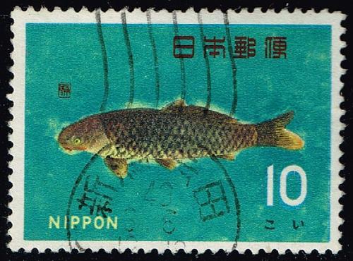 Japan #861 Carp; Used (3Stars) |JPN0861-02XVA