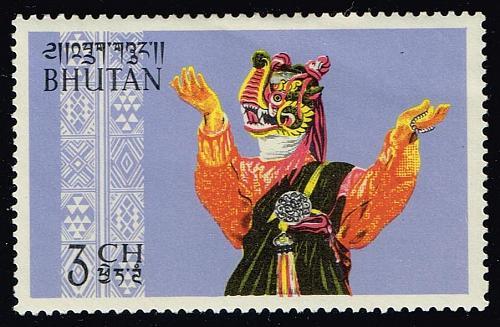 Bhutan **U-Pick** Stamp Stop Box #147 Item 10 |USS147-10XVA