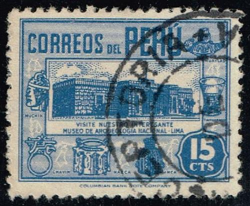 Peru **U-Pick** Stamp Stop Box #158 Item 57 |USS158-57